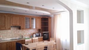 Квартира Z-1431863, Днепровская наб., 1, Киев - Фото 10