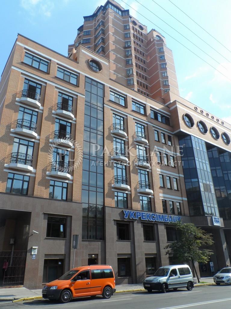 Квартира ул. Бульварно-Кудрявская (Воровского) , 11а, Киев, J-16956 - Фото 1