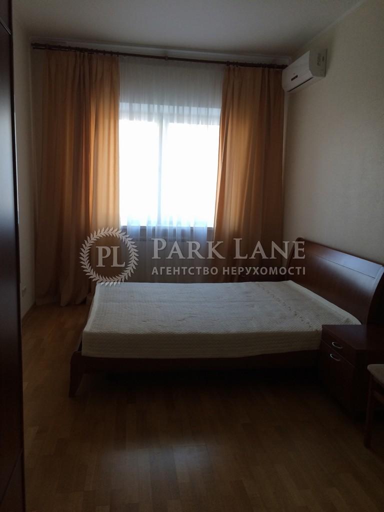 Квартира ул. Татарская, 7, Киев, X-17354 - Фото 5