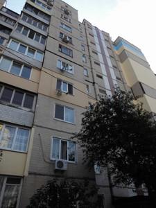 Квартира Z-382997, Кудряшова, 7б, Киев - Фото 1