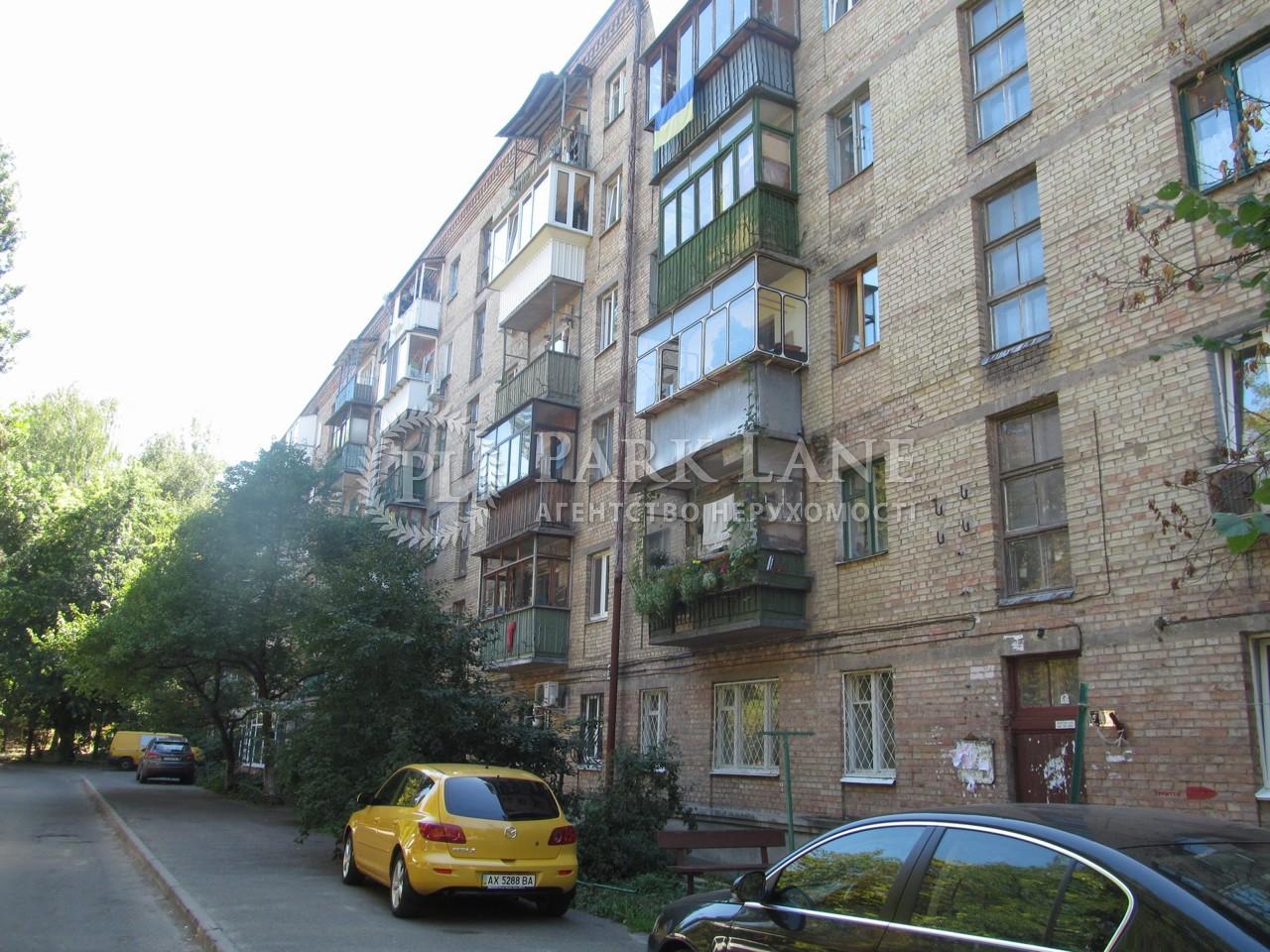 Квартира ул. Подвысоцкого Профессора, 20, Киев, R-7795 - Фото 1