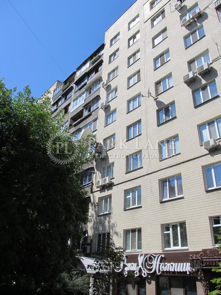 Квартира ул. Ковпака, 4, Киев, R-27377 - Фото 1