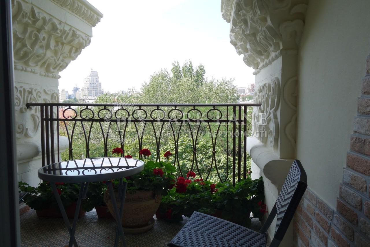 Квартира ул. Заньковецкой, 8, Киев, X-23372 - Фото 11