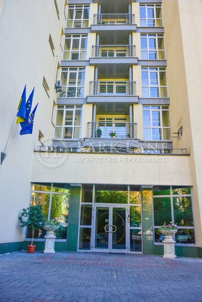 Квартира ул. Франко Ивана, 24а, Киев, X-12408 - Фото 3