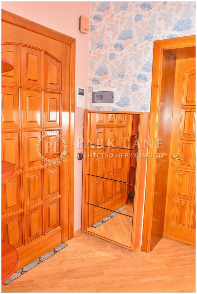 Квартира ул. Франко Ивана, 24а, Киев, X-12408 - Фото 16