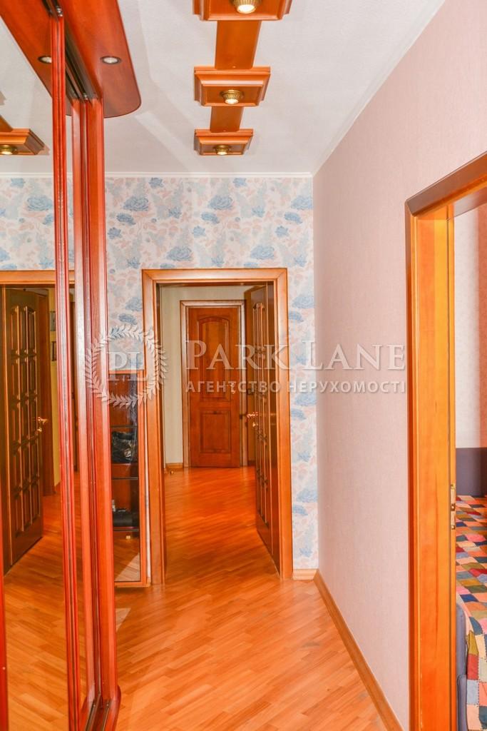 Квартира ул. Франко Ивана, 24а, Киев, X-12408 - Фото 12
