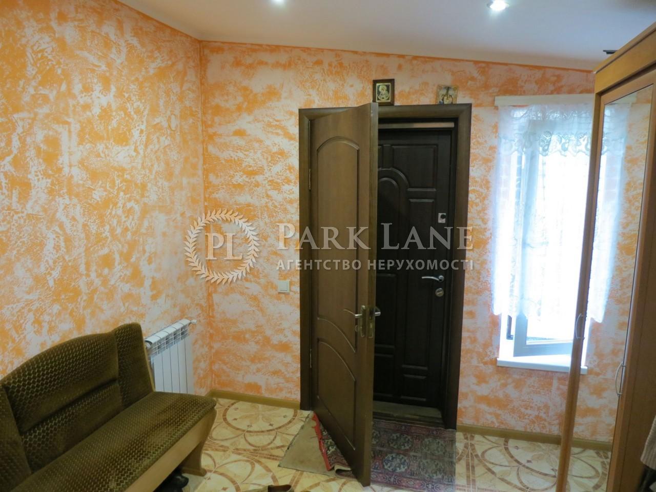 Дом Пуховка, Z-1578189 - Фото 14