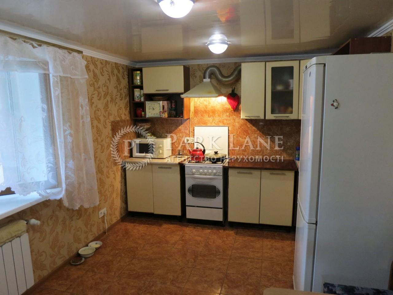Дом Пуховка, Z-1578189 - Фото 9