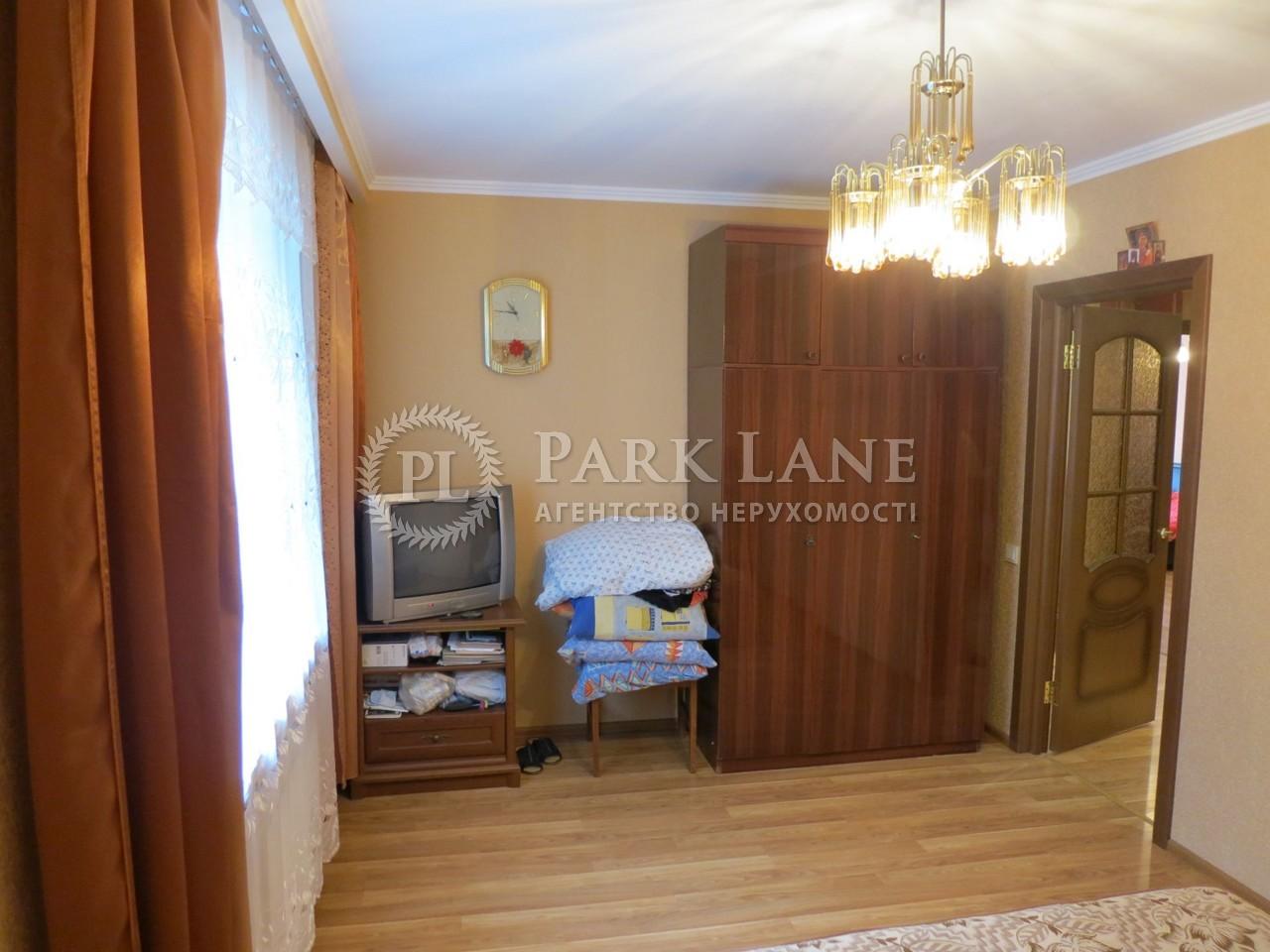 Дом Пуховка, Z-1578189 - Фото 6