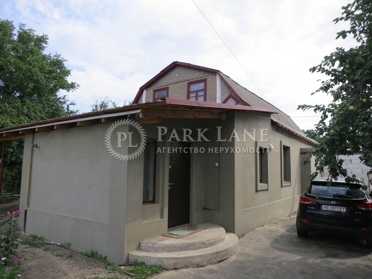 Дом Пуховка, Z-1578189 - Фото 2