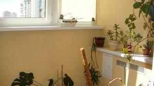 Квартира N-15663, Бажана Миколи просп., 26, Київ - Фото 24