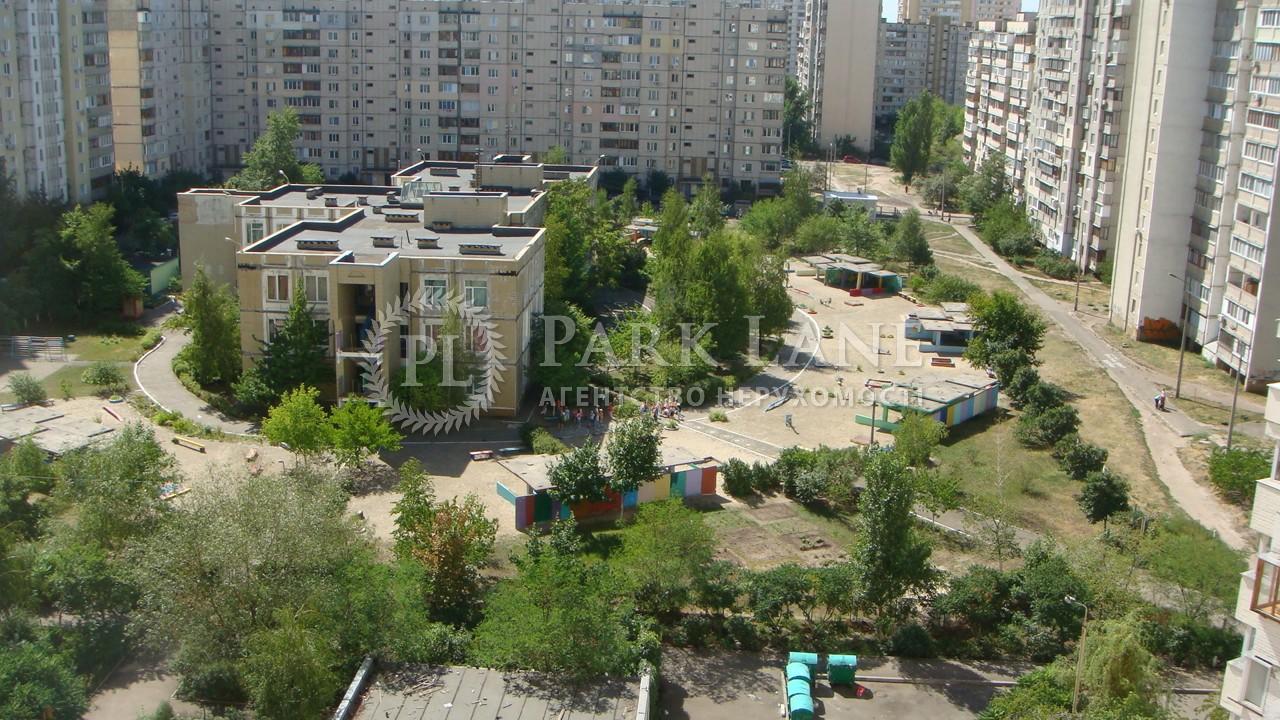 Квартира N-15663, Бажана Миколи просп., 26, Київ - Фото 27