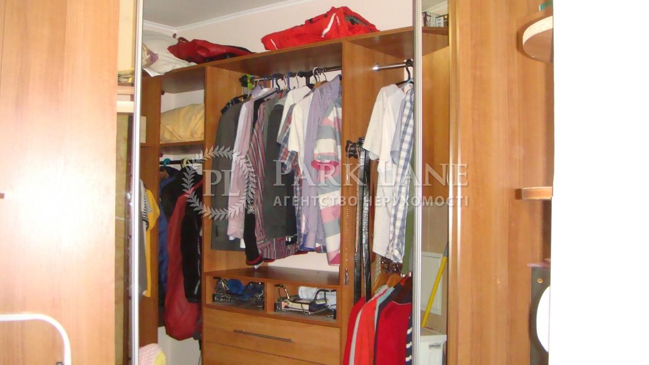 Квартира N-15663, Бажана Миколи просп., 26, Київ - Фото 25