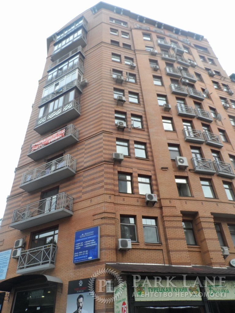 Квартира B-96081, Гусовского Сергея, 11/11, Киев - Фото 2