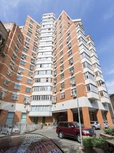 Квартира B-91128, Лескова, 1а, Киев - Фото 2
