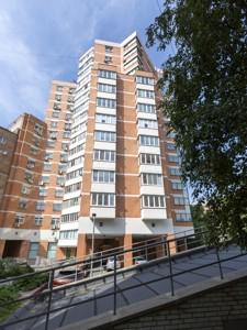 Квартира B-91128, Лескова, 1а, Киев - Фото 3