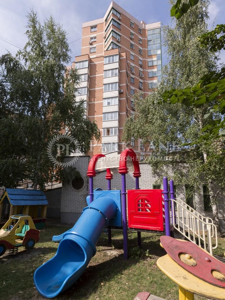 Квартира ул. Лескова, 1а, Киев, F-12691 - Фото 25