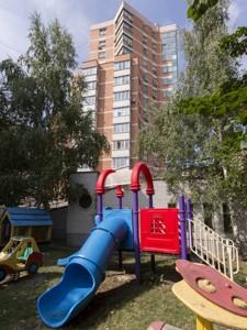 Квартира B-91128, Лескова, 1а, Киев - Фото 4