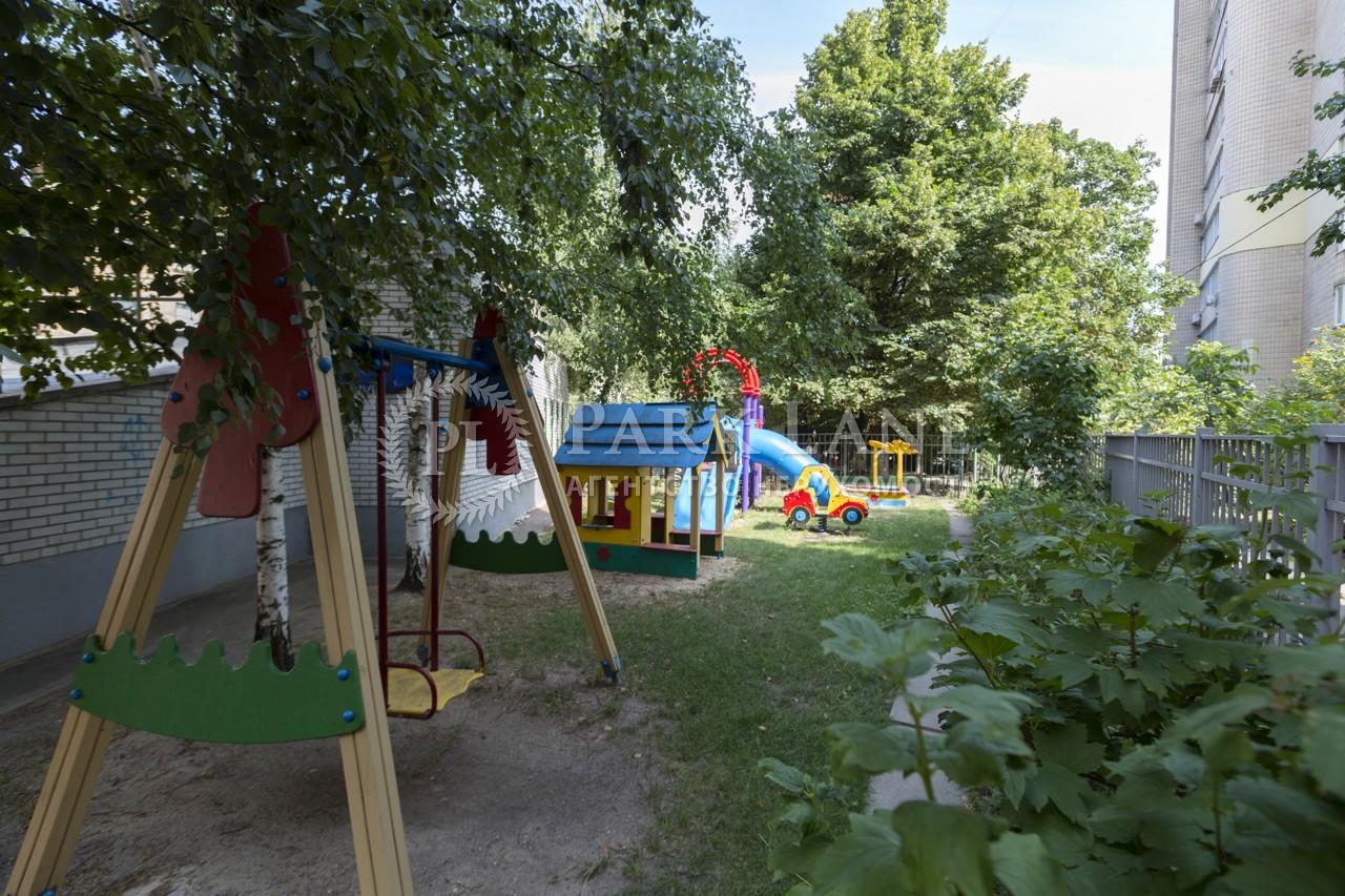 Квартира ул. Лескова, 1а, Киев, F-12691 - Фото 3