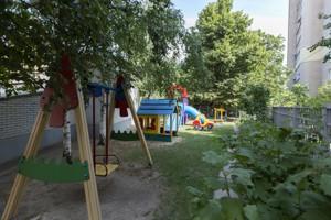 Квартира B-91128, Лескова, 1а, Киев - Фото 5