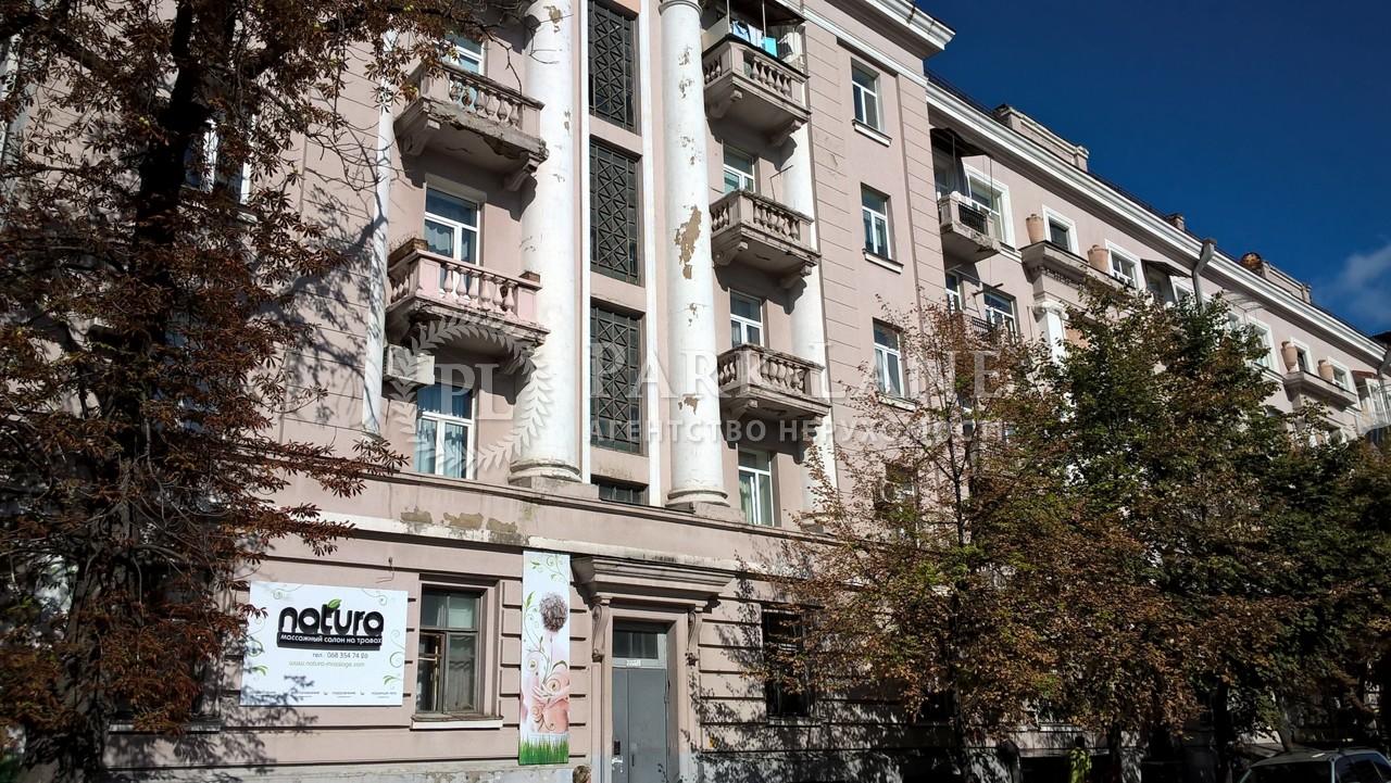 Квартира вул. Гусовського, 12/7, Київ, C-75469 - Фото 4