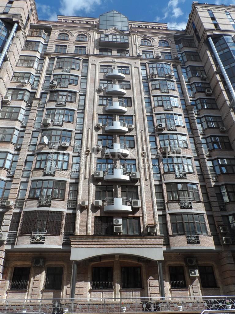 Квартира ул. Паторжинского, 14, Киев, I-28406 - Фото 1