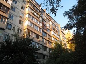 Квартира X-6767, Смілянська, 17, Київ - Фото 1