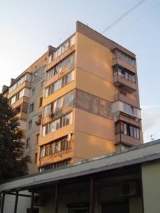 Квартира X-6767, Смілянська, 17, Київ - Фото 3