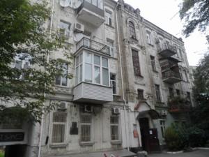 Квартира J-31724, Гончара Олеся, 36б, Киев - Фото 1