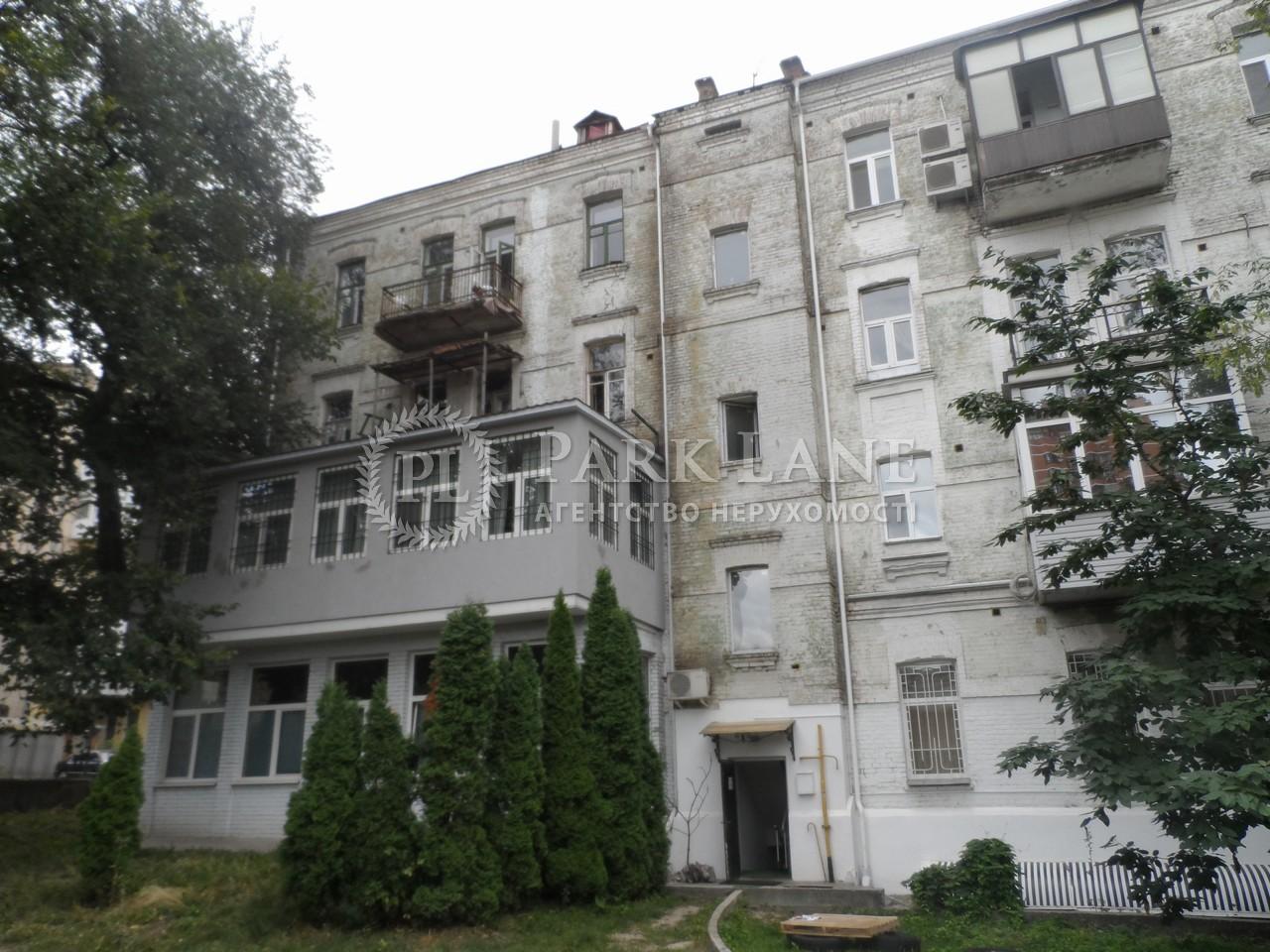 Квартира J-31724, Гончара Олеся, 36б, Киев - Фото 2