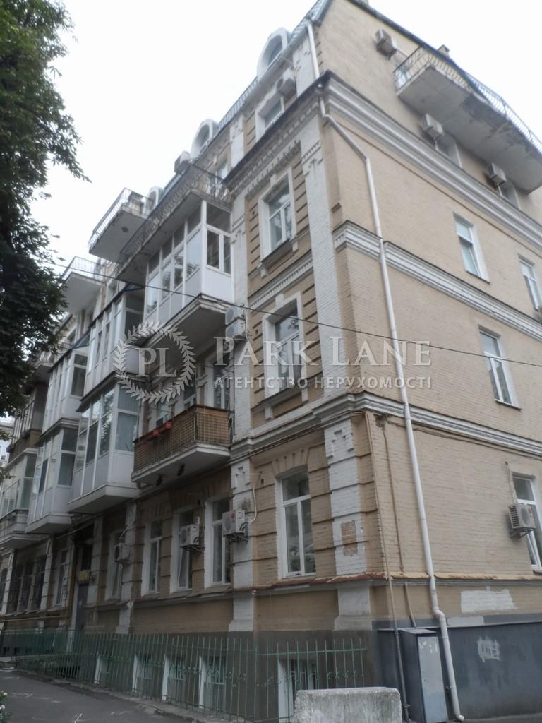 Квартира ул. Ярославов Вал, 21г, Киев, R-10142 - Фото 1