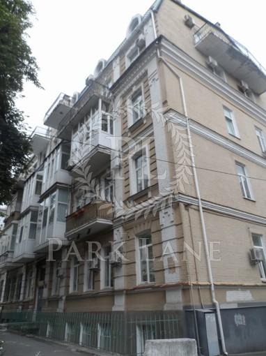 Квартира Ярославов Вал, 21г, Киев, K-26893 - Фото