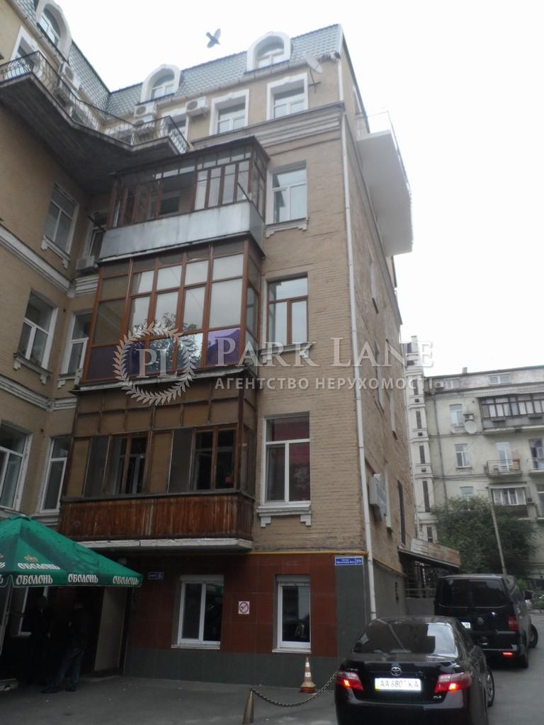 Квартира ул. Ярославов Вал, 21г, Киев, R-10142 - Фото 15
