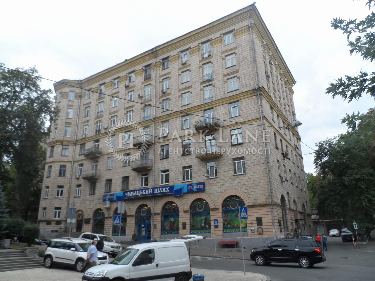 Квартира ул. Коцюбинского Михаила, 2, Киев, F-8985 - Фото 1