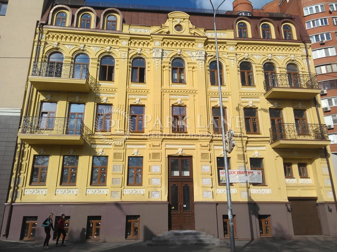 Нежилое помещение, ул. Златоустовская, Киев, X-14510 - Фото 3
