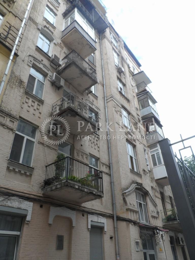 Квартира вул. Ярославів Вал, 14г, Київ, F-5142 - Фото 3