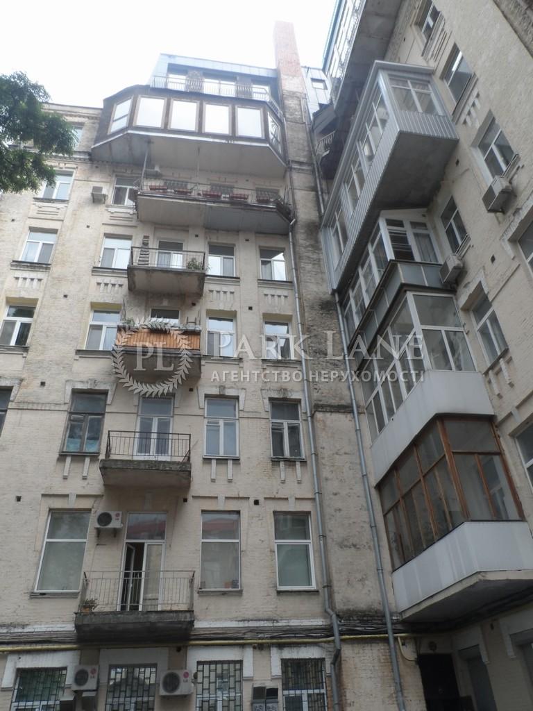 Квартира вул. Ярославів Вал, 14г, Київ, F-5142 - Фото 4