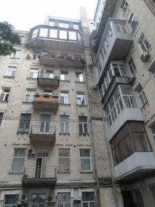 Нежитлове приміщення, N-17213, Ярославів Вал, Київ - Фото 4
