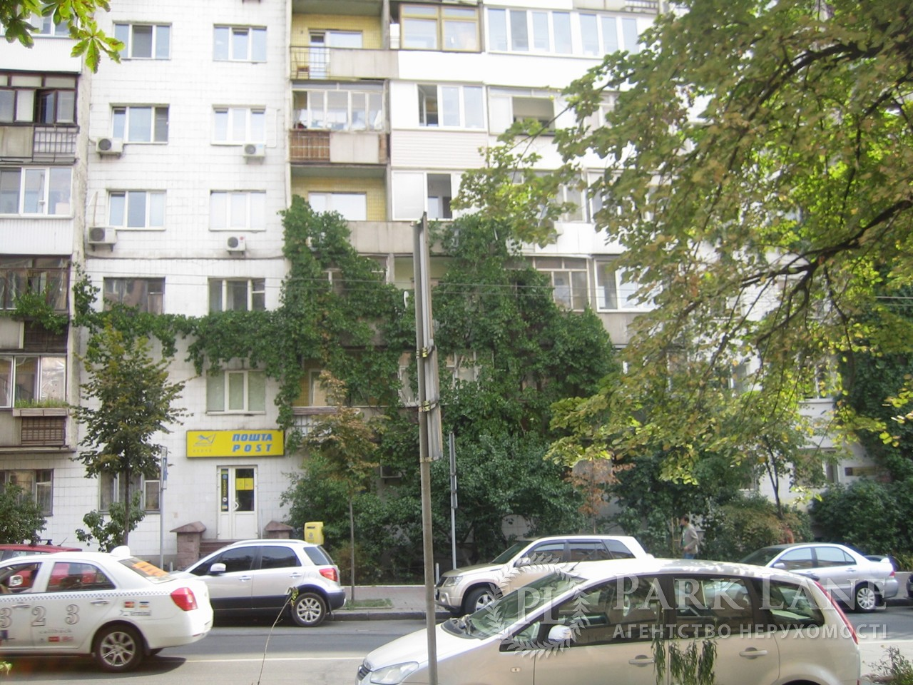 Office, Shota Rustaveli St., Kyiv, R-17960 - Photo 8