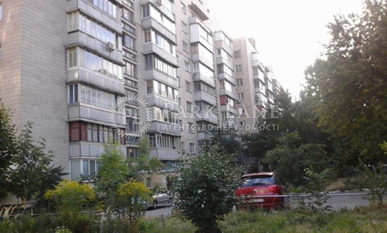 Квартира вул. Гонгадзе (Машинобудівна), 11, Київ, L-13080 - Фото 1