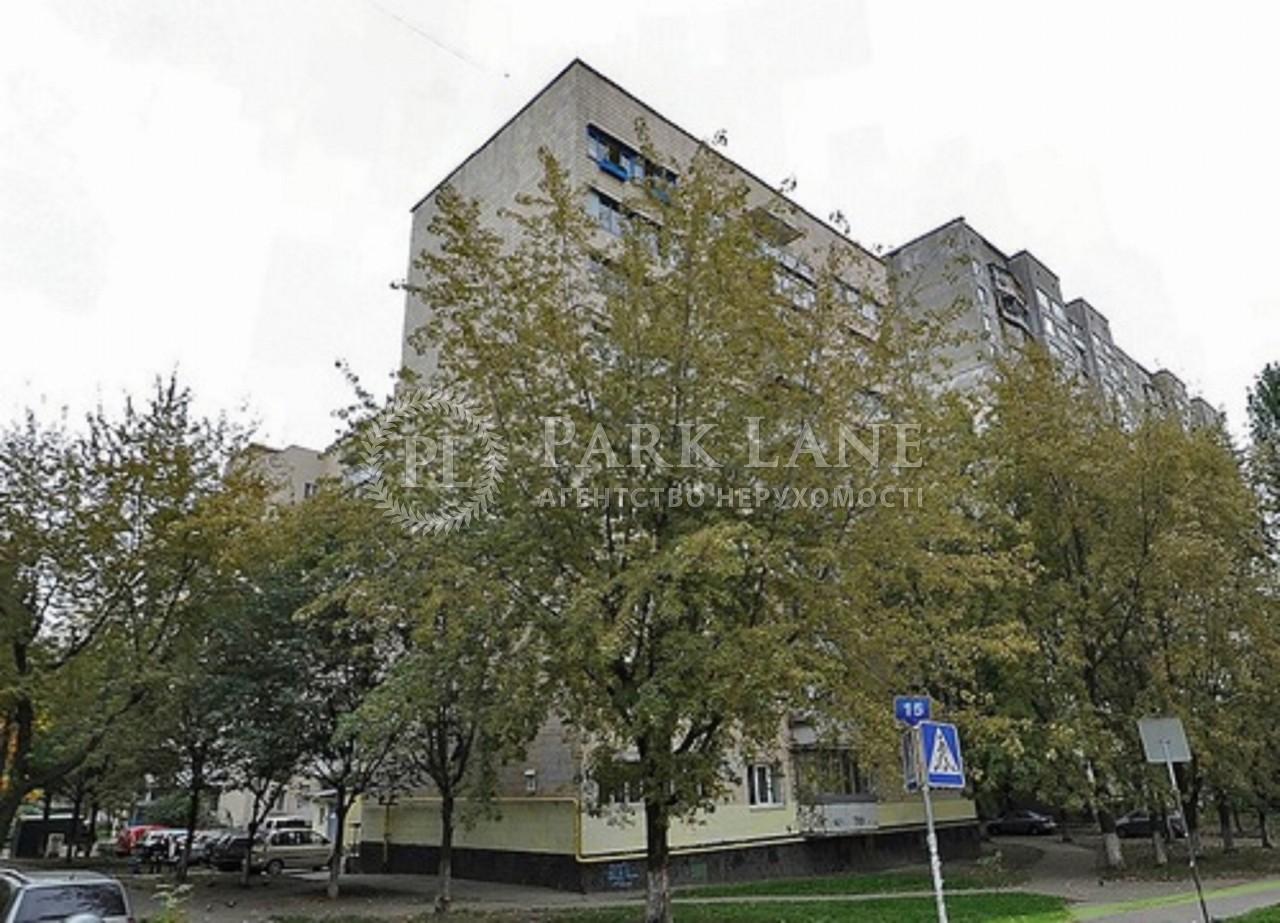 Квартира L-13080, Гонгадзе (Машиностроительная), 11, Киев - Фото 2
