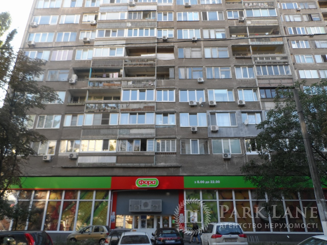 Квартира вул. Хмельницького Богдана, 39, Київ, X-14074 - Фото 6