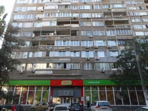 Квартира L-27831, Хмельницького Богдана, 39, Київ - Фото 3