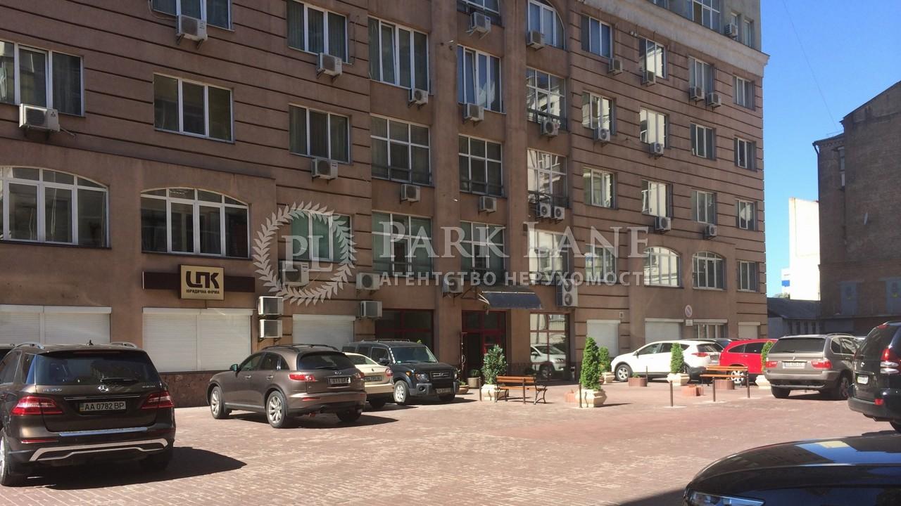 Квартира ул. Саксаганского, 121, Киев, I-28866 - Фото 3