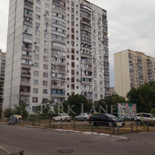 Квартира Героев Сталинграда просп., 51, Киев, K-32726 - Фото