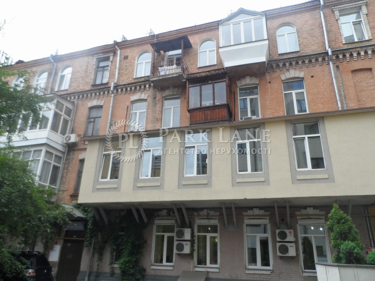 Офіс, вул. Ярославів Вал, Київ, L-5081 - Фото 1