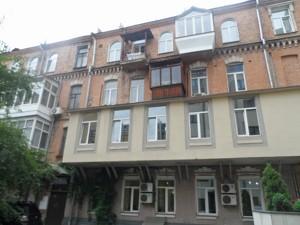 Офіс, L-5081, Ярославів Вал, Київ - Фото 1