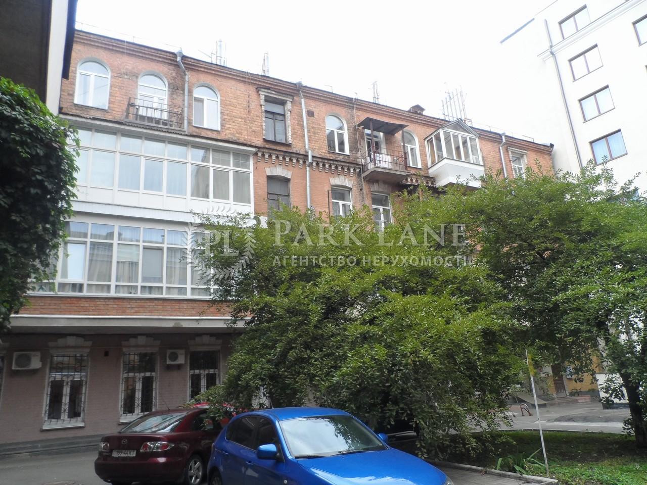 Офіс, вул. Ярославів Вал, Київ, L-5081 - Фото 14