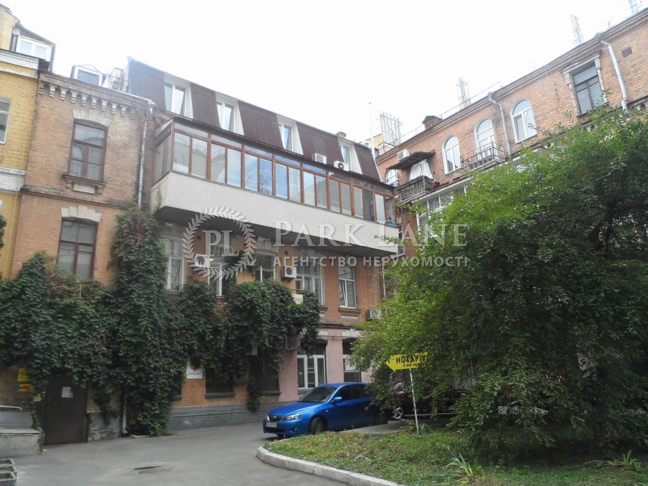 Офіс, вул. Ярославів Вал, Київ, L-5081 - Фото 13