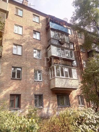 Квартира Шолуденко, 14, Киев, Z-602230 - Фото